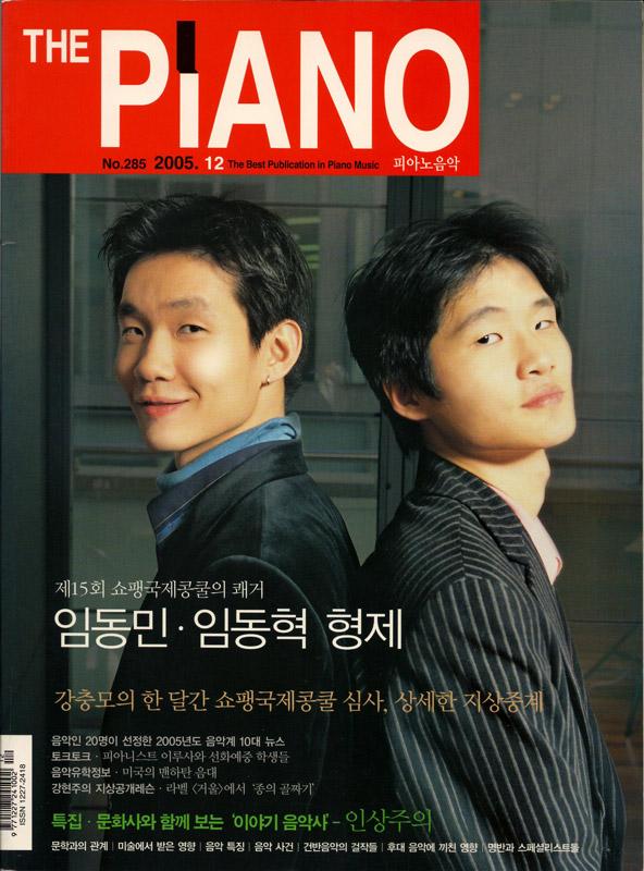 AAF - Books & Magazines